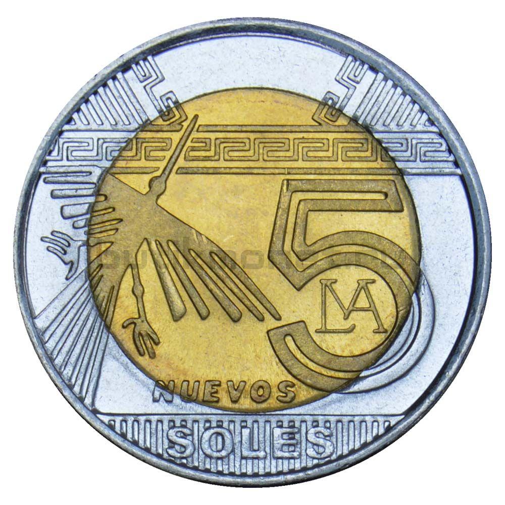 5 новых солей 2011 Перу