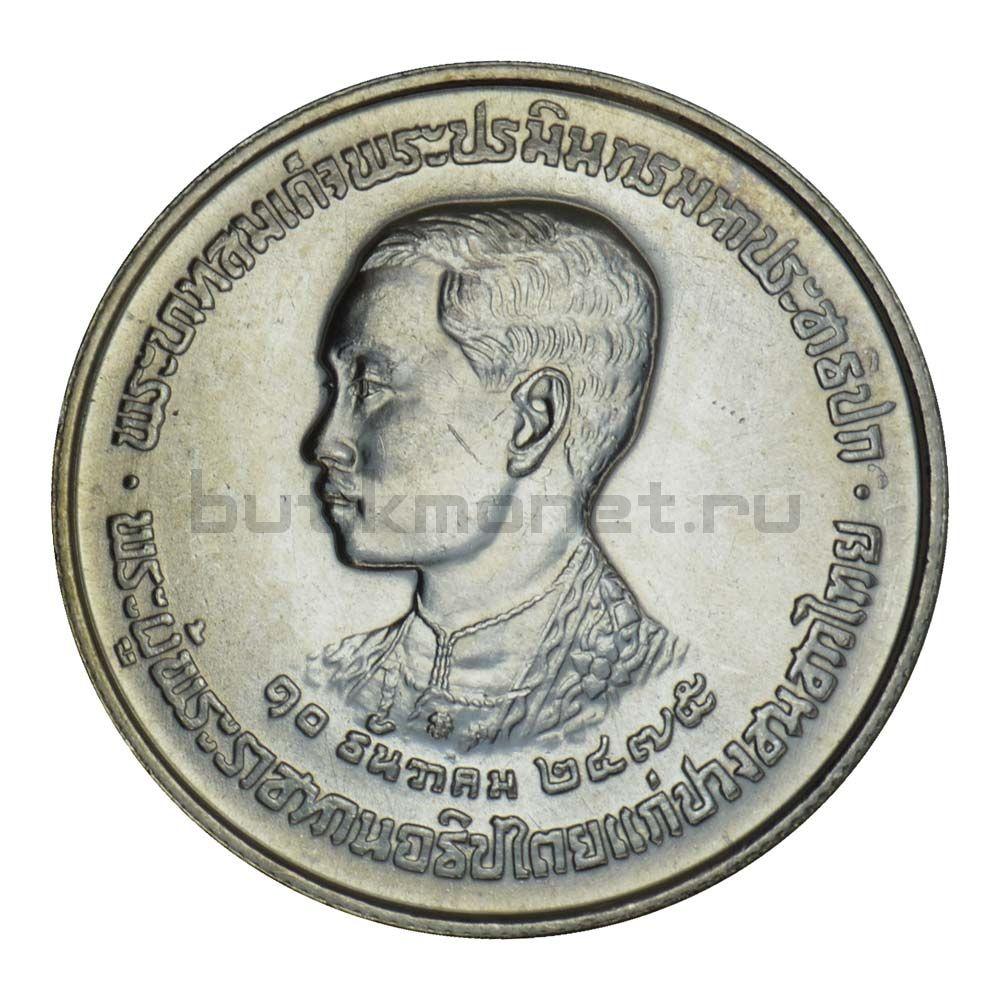 5 бат 1980 Таиланд 48 лет конституционной монархии Рамы VIII