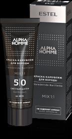 Краска-камуфляж для бороды ALPHA  5/0 светлый шатен 40 мл
