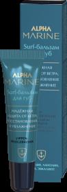 Surf-бальзам для губ от обветривания ALPHA MARINE 10 мл