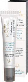 Fluid-гель для кожи вокруг глаз ALPHA MARINE 15 мл