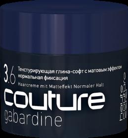 Текстурирующая глина-софт GABARDINE 40 мл