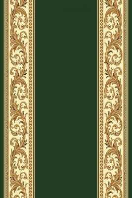 Дорожка ковровая ''Конгресс Зеленый''