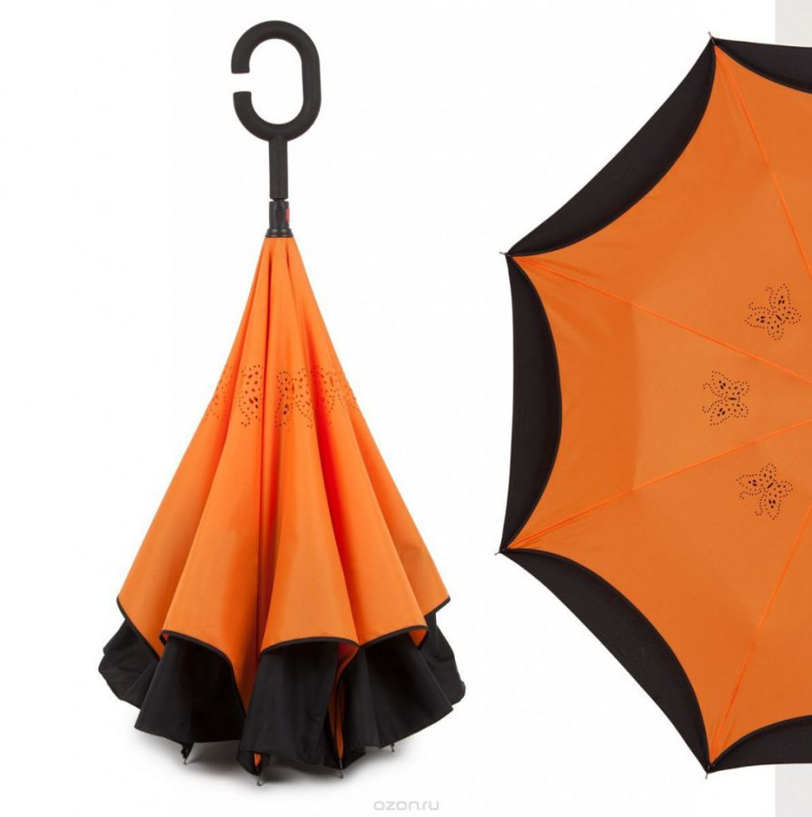 Зонт наоборот (Обратный зонт) Оранжевый