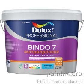 Dulux Professional Bindo 7 экстрапрочная