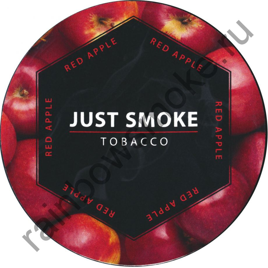 Just Smoke 100 гр - Red Apple (Сладкое красное Яблоко)