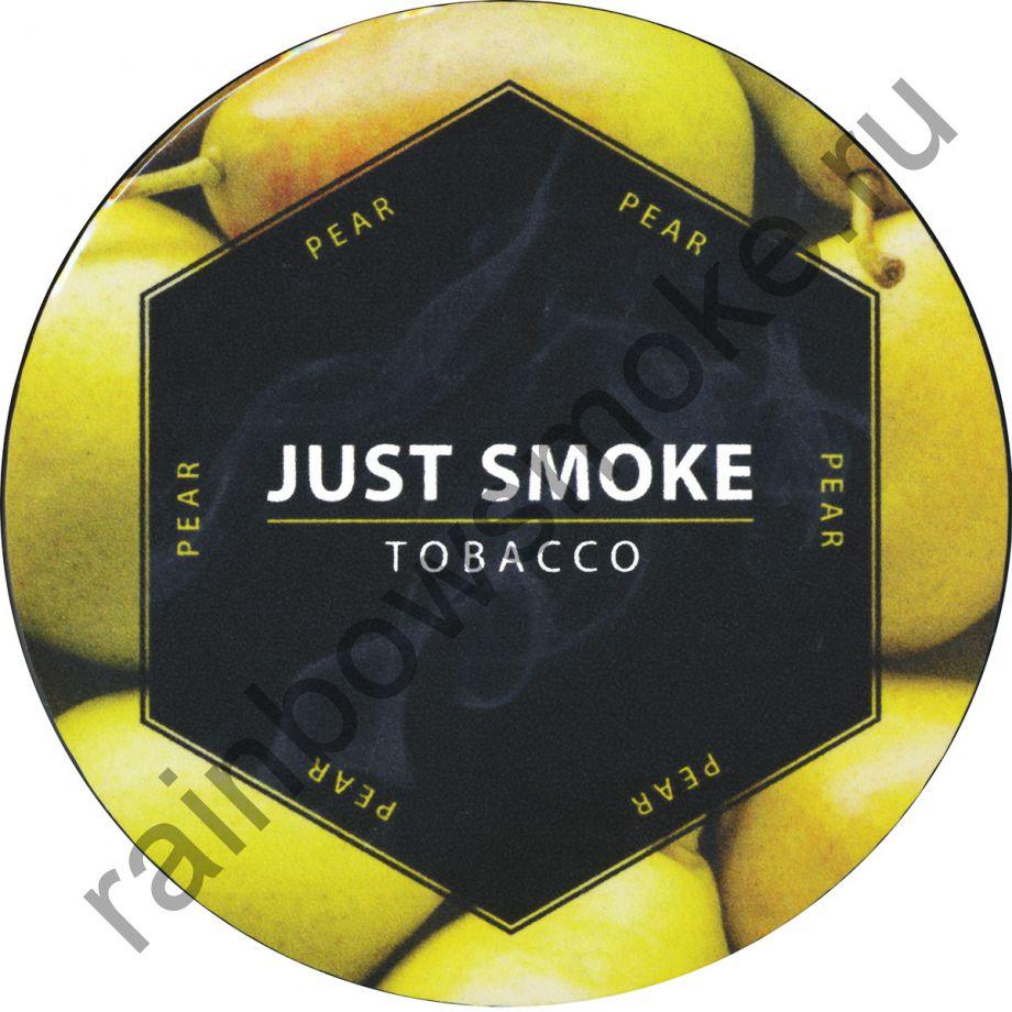 Just Smoke 100 гр - Pear (Груша)