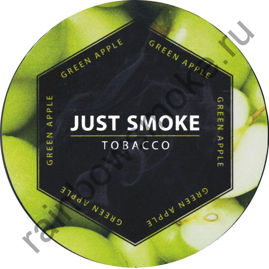 Just Smoke 100 гр - Green Apple (Зеленое Яблоко)