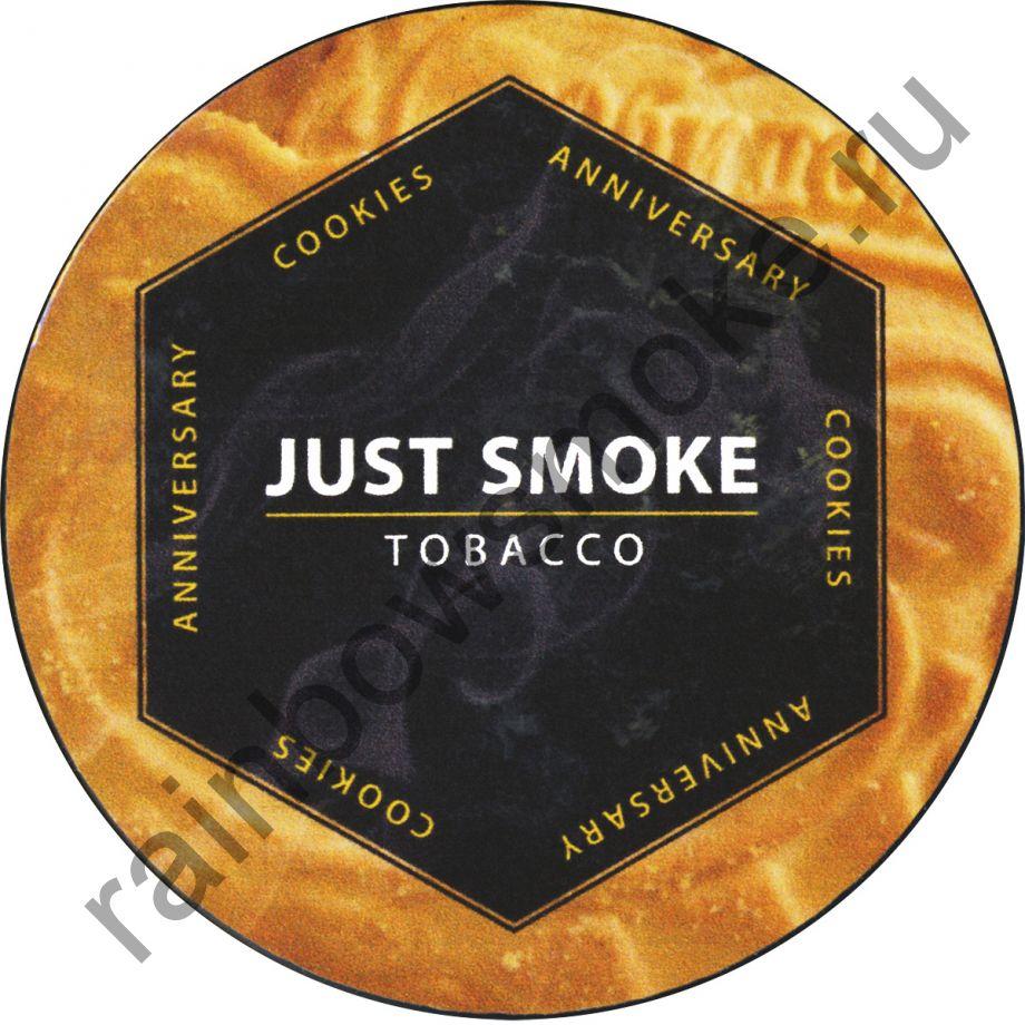 Just Smoke 100 гр - Anniversary Cookies (Печенье Юбилейное)