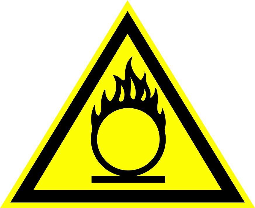 """W11 """"Пожароопасно. Окислитель"""""""