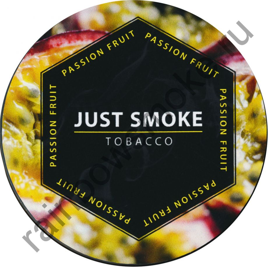 Just Smoke 100 гр - Passion Fruit (Маракуйя)