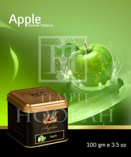 Argelini Apple 100гр