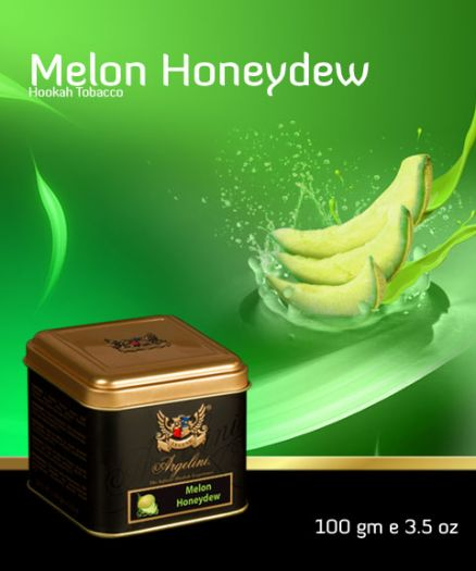 Argelini Melon Honeydew 100гр