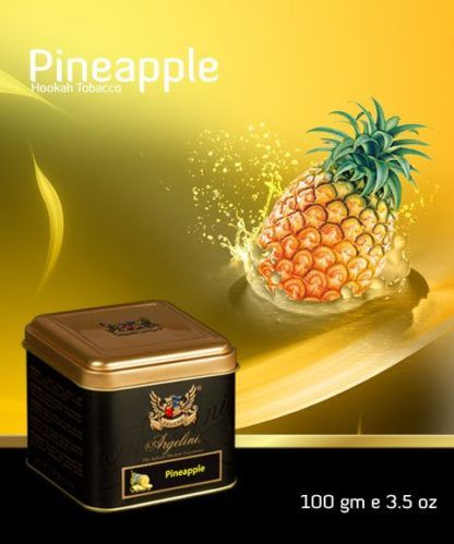 Argelini Pineapple 100гр