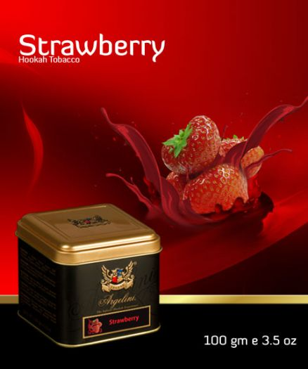Argelini Strawberry 100гр