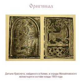 Серьги «Киевские»