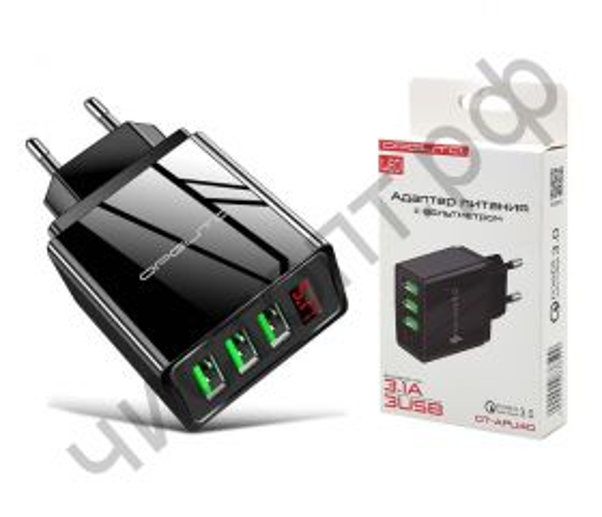 СЗУ OT-APU40 с 3 USB выходами, дисплей (QC3.0, 3100mA)