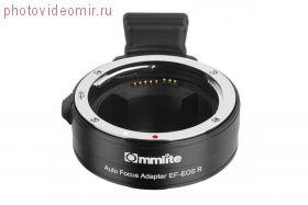 Переходное кольцо Commlite CM-EF-EOS R для Canon EF/EF-S объективы на байонет EOSR RF-Mount