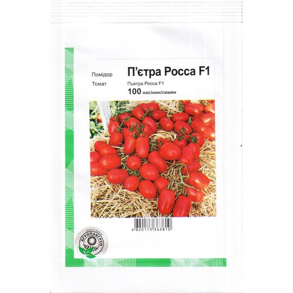 «Пьетра Росса» F1 (100 семян) от Clause