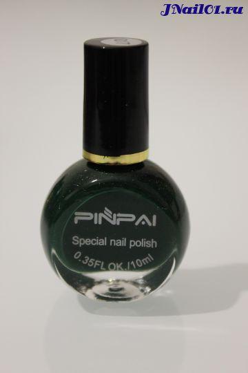 Лак для стемпинга PinPai № 17