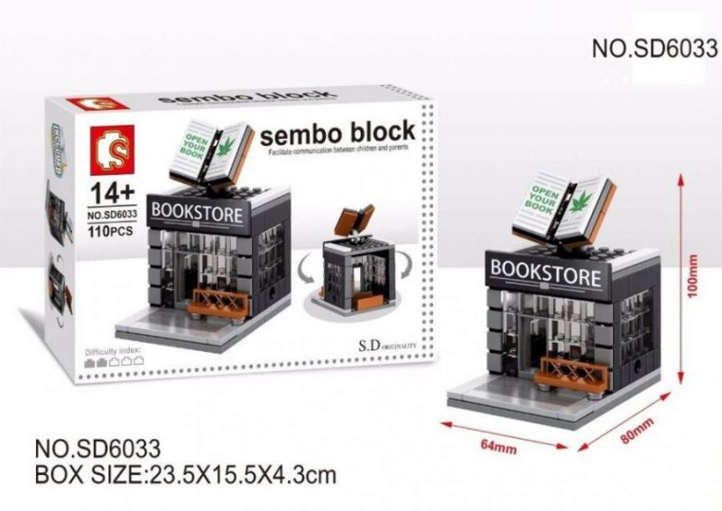 Конструктор Sembo Block Mini World, Bookstore