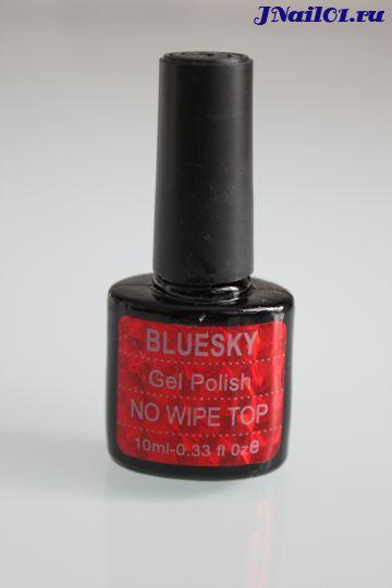 Топ для гель лака Bluesky без липкого слоя NO WIPE