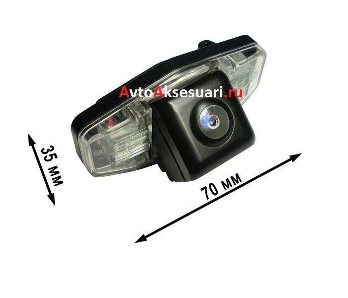 Камера заднего вида для Acura MDX 2007-2013