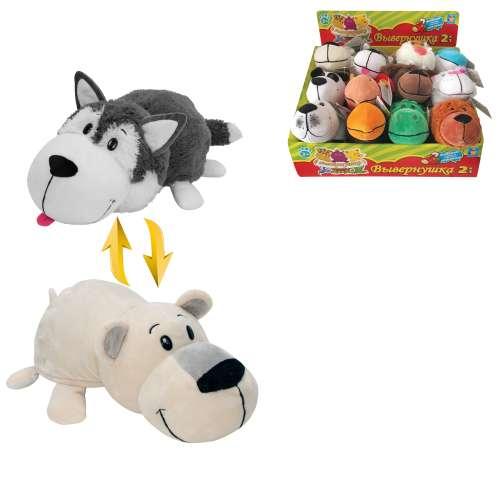 Мягкая игрушка Вывернушка 2 в 1 Хаски-Полярный Медведь ,  1 TOY 20  см