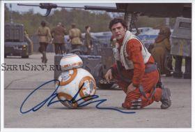 Автограф: Оскар Айзек. Звёздные войны: Пробуждение силы