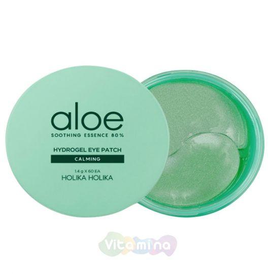 Holika Holika  Успокаивающие гидрогелевые патчи с алоэ Aloe Soothing Essence 80% Hydrogel Eye Patch Calming