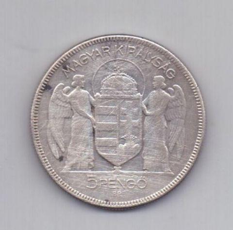 5 пенго 1930 года Венгрия