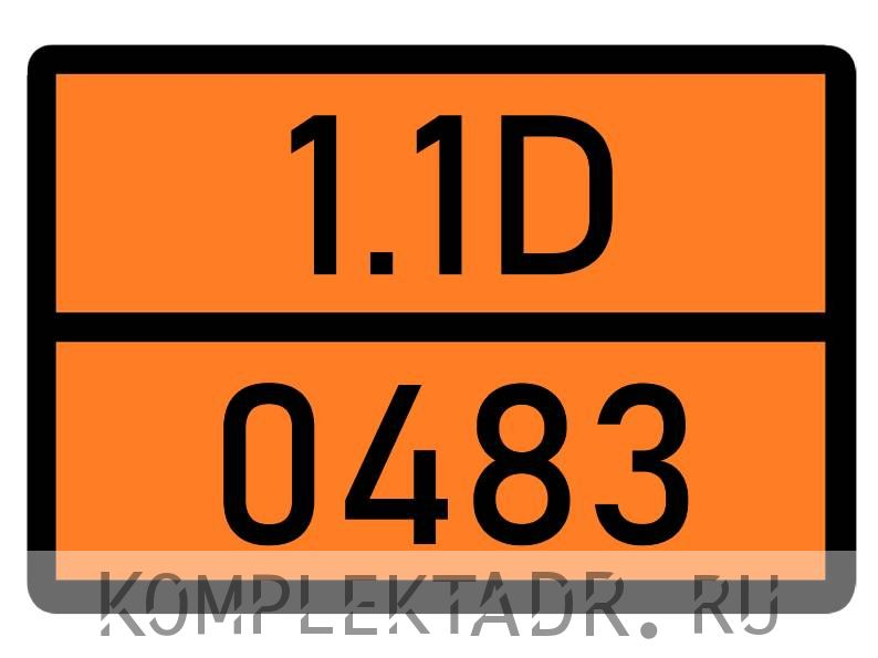 Табличка 1.1D-0483