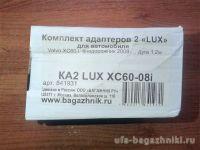 Адаптеры для багажника Volvo XC60, 2008-..., Lux, артикул 841931