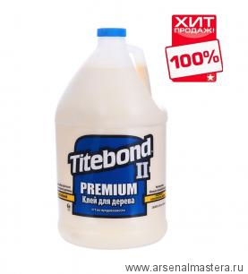 ХИТ! Клей столярный влагостойкий TITEBOND II Premium Wood Glue 5006 кремовый 3.8 л Лидер!
