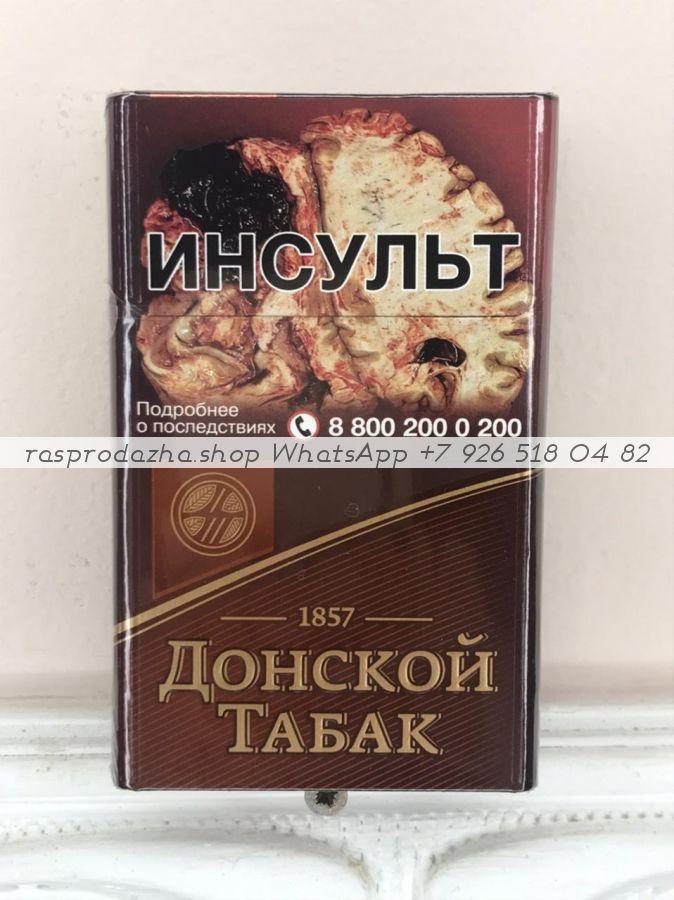 Донской Табак Тёмный от 1 коробки (50 блоков)