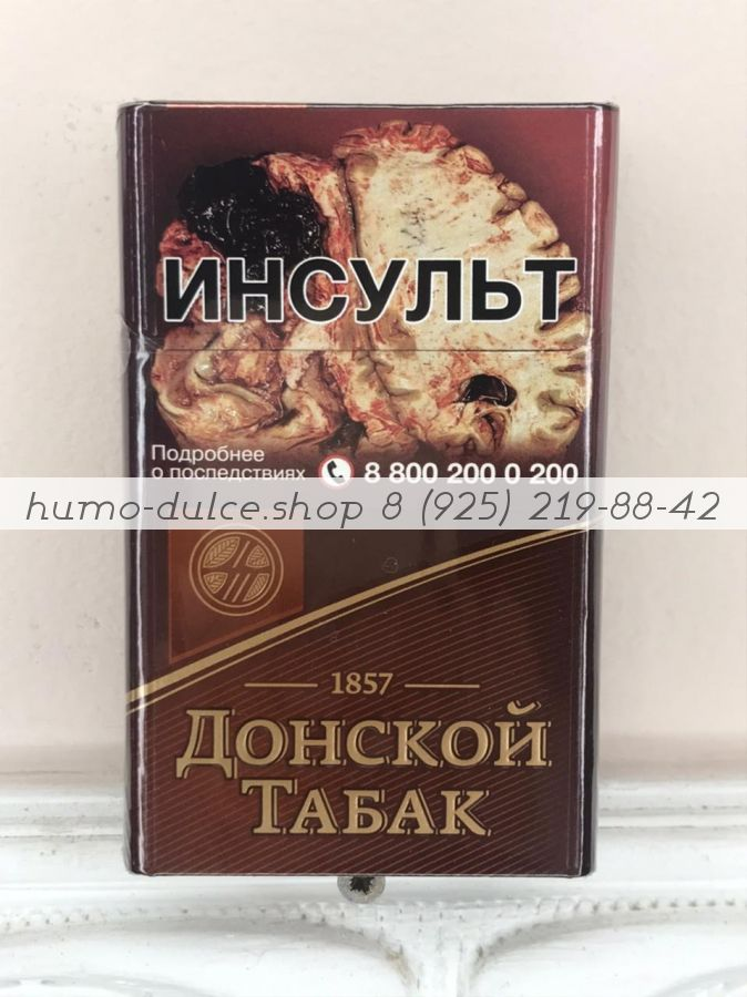 Донской Табак Тёмный от 10 блоков