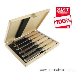 ХИТ! Набор стамесок (долото) Narex плоских в деревянном кейсе 6 шт (6, 10, 12, 16, 20, 26 мм) WOOD LINE PROFI  853055