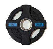 Диск олимпийский обрезиненный черный Original Fittools FT-2HGP-2,5 2,5 кг