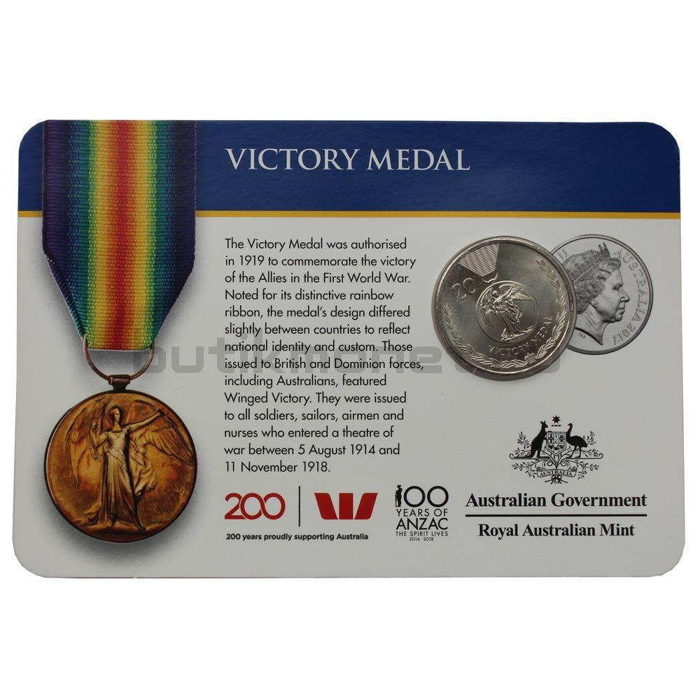 20 центов 2017 Австралия Медаль победы (Медали почёта)