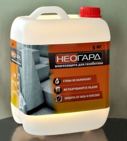 Гидрофобизатор для газобетона Неогард