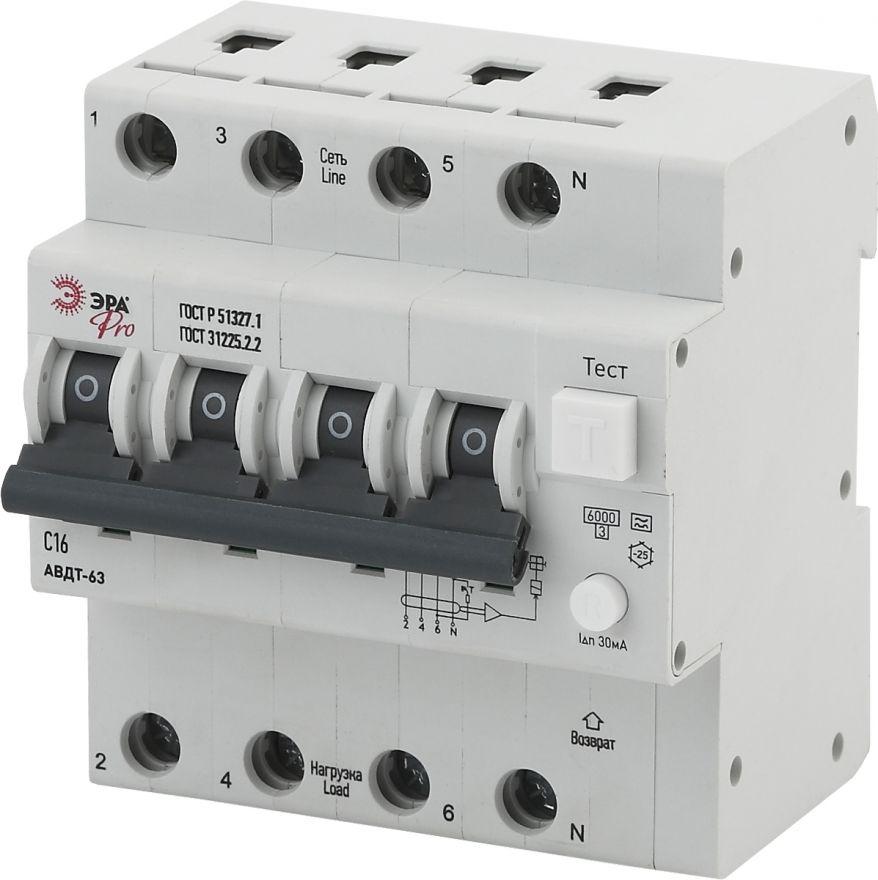 Автоматический выключатель дифференциального тока ЭРА АВДТ 63 NO-901-96