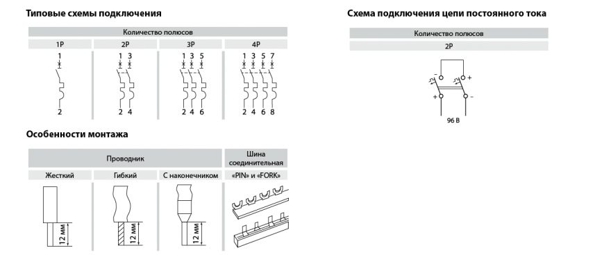 Автоматический выключатель TDM ВА47-29 SQ0206-0166