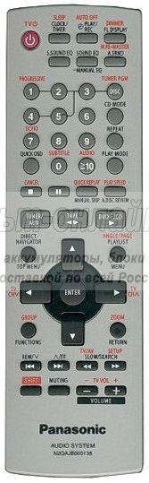 Panasonic N2QAJB000138