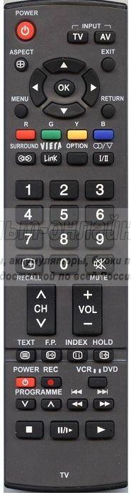 Panasonic N2QAYB000227