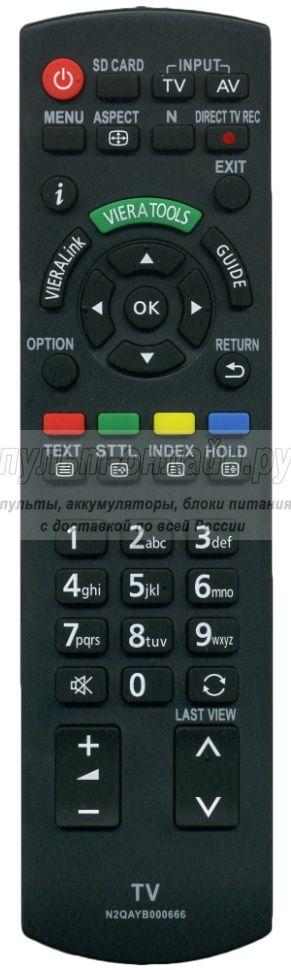 Panasonic N2QAYB000666