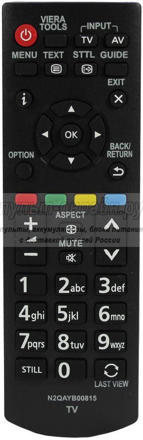 Panasonic N2QAYB000815