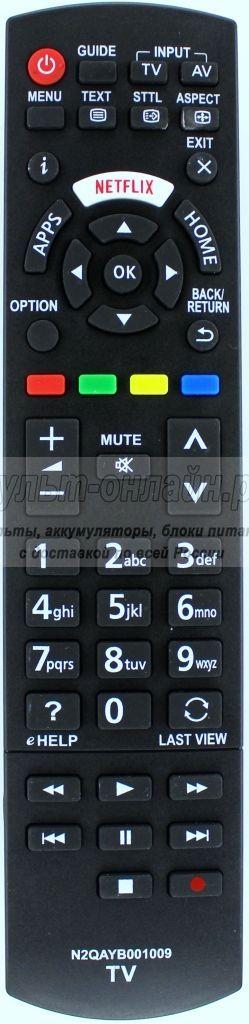 Panasonic N2QAYB001009