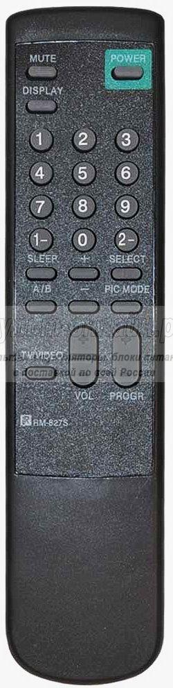 Sony RM-827S