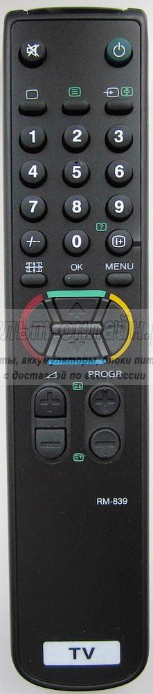 Sony RM-839