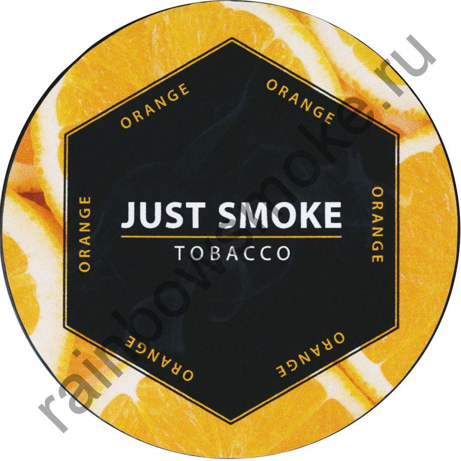 Just Smoke 100 гр - Orange (Апельсин)